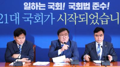 민주당 김태년, '하늘이 두 쪽 나도 내일 본회의를 열겠다'