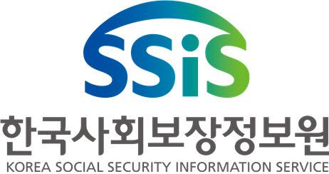 사회보장정보원, '한국사회보장정보원'으로 새출발