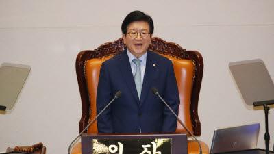 박병석 의장, 비서실장 복기왕·대변인 한민수 임명