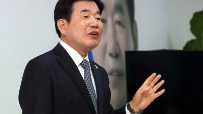김진표, 의원실 주 4일 근무제 시범도입