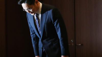 """외신 """"삼성, 가장 중요한 의사결정권자 잃을 위험"""""""
