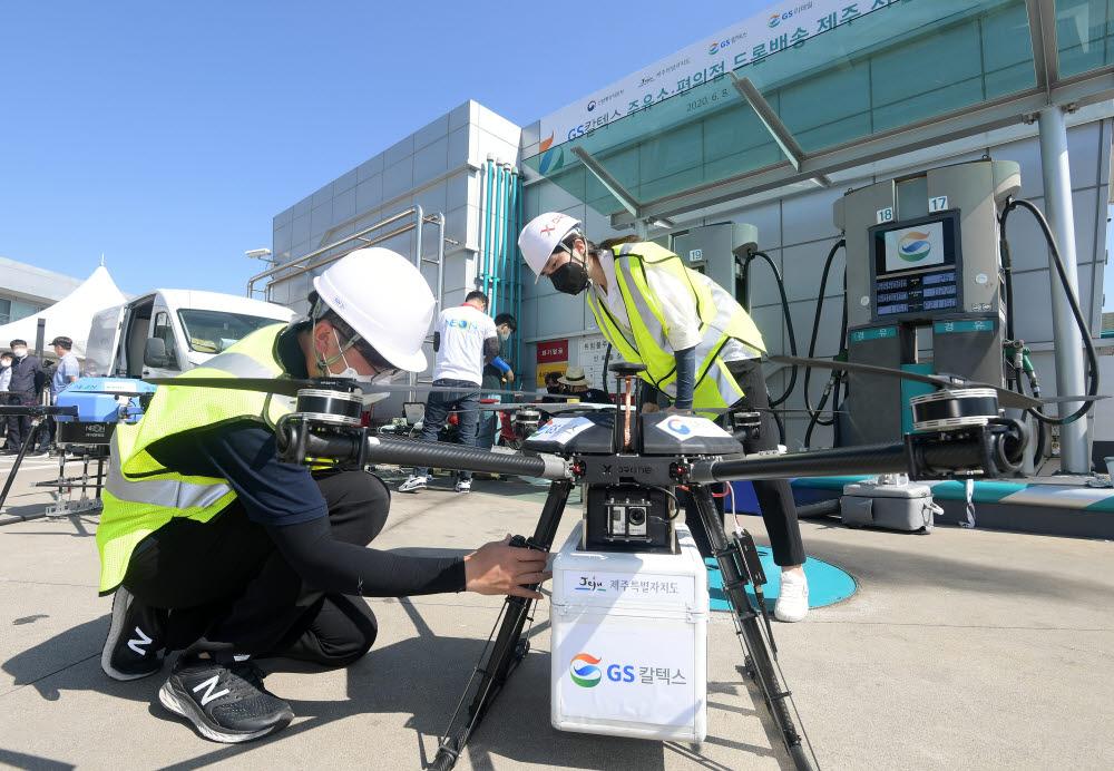 8일 제주시 GS칼텍스 무수천주유소에서 관계자들이 비행 전 기체 점검을 하고 있다.<br />제주=이동근기자 foto@etnews.com