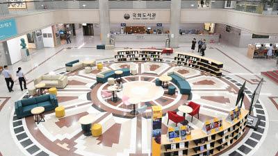 국회도서관, 국회기록보존소 설립 20주년 기념 학술 세미나 개최