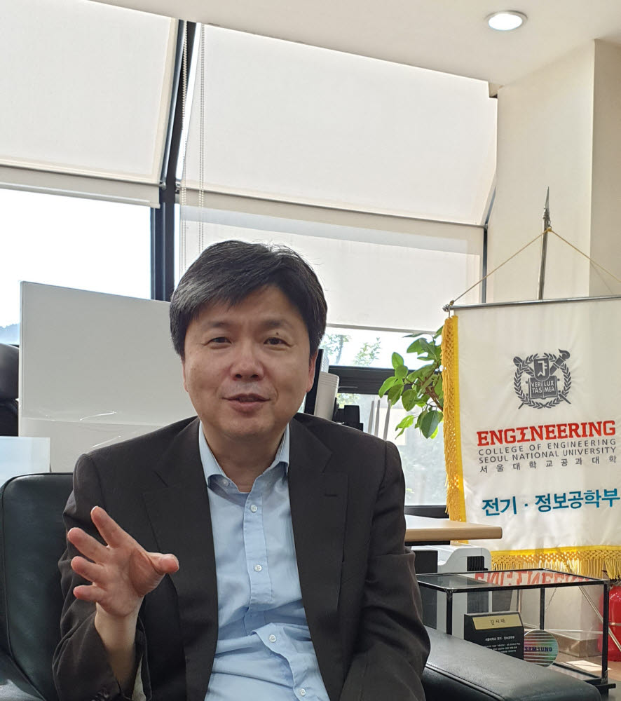 이혁재 서울대 전기정보공학부장