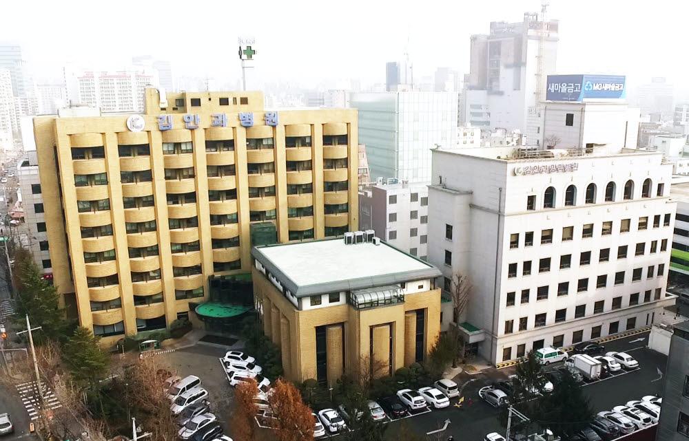 김안과병원 전경