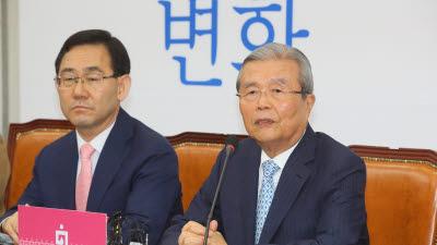 통합당 경제혁신위 이번주 출범...재정·성장동력·인구·기본소득 다룰 예정