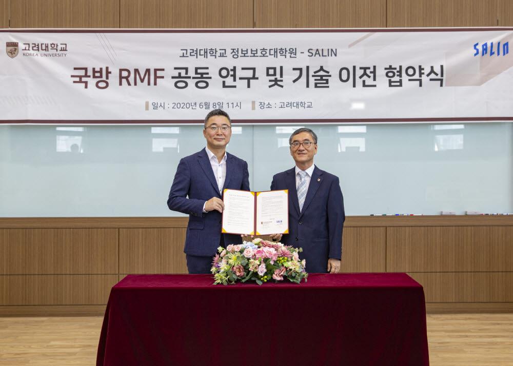 김재현 살린 대표(왼쪽)와 이상진 고려대 정보보호대학원장이 협약식에서 기념촬영을 하고 있다.