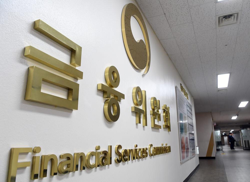 금융위, 이달 24일까지 '데이터전문기관 지정 사전신청' 접수