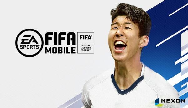 넥슨, '피파모바일'로 모바일 축구게임까지 흥행 도전