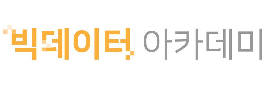 빅데이터 아카데미 로고. 한국데이터산업진흥원 제공