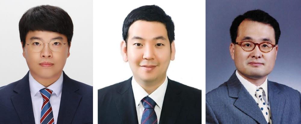 신원재 부산대 교수, 이병주 삼성전자 박사, 이정우 서울대 교수(사진 왼쪽부터)