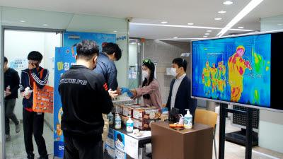 한국IT직업전문학교, 재학생 대상 '아침 먹고 힘내자' 등교 이벤트 진행