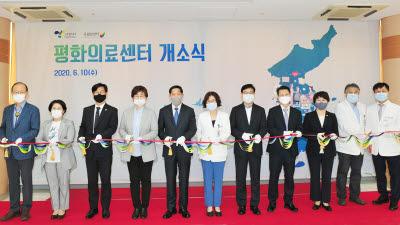 국립암센터, 남북 보건의료 협력 교두보 '평화의료센터' 개소
