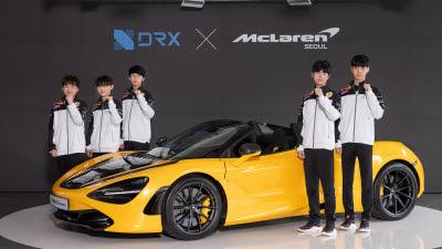 맥라렌 서울, e스포츠 프로게임단 'DRX'와 파트너십 체결