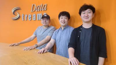 데이터스트림즈, 아태 정보과학·기술 국제회의(APIC-IST)에서 데이터 가상화 기술 논문 발표