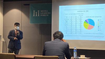 """""""유료방송 M&A는 시장 합리적 재편·혁신 위한 숙명"""""""