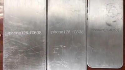 [국제]아이폰12, 노치·인덕션 디자인 한번더... 금형 이미지 유출