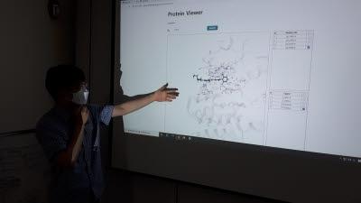 '데이터 기반 화학연구 플랫폼' 개발 추진