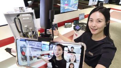 스마트폰 너머 신기술 총집합…KT 언택트 R&D 투어 오픈