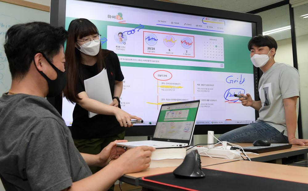 공교육도 에듀테크...'유비온' 클라우드 기반 학습플랫폼 개발