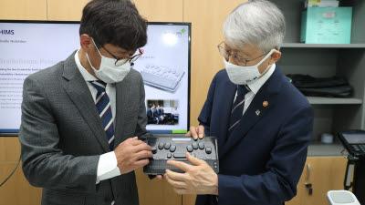 최기영 장관, 정보통신 보조기기 개발기업 방문