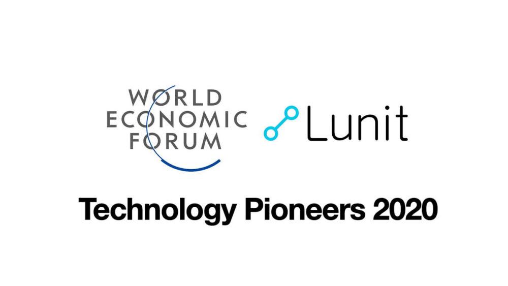 루닛이 세계경제포럼 테크놀로지 파이오니어(Technology Pioneers)에 수많은 글로벌 기업 후보들을 제치고 한국 기업으로는 유일하게 최종 선정됐다. (사진=루닛)