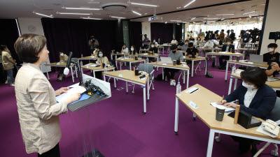 미래교육위원회 2기 출범식 및 1차 회의