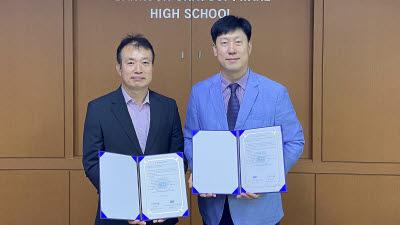 단대SW고, 전자신문과 SW교육 역량강화 업무협약