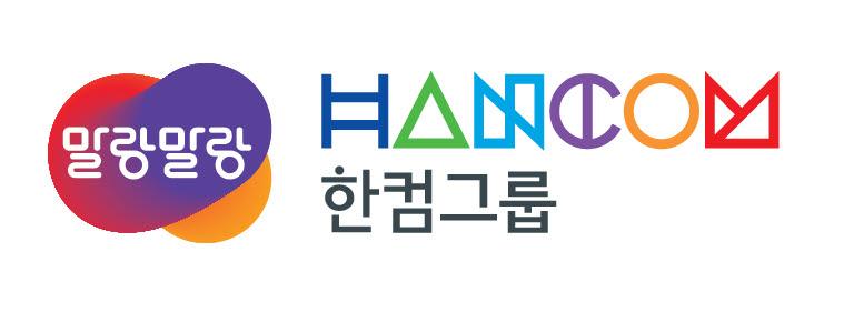 한컴그룹 로고