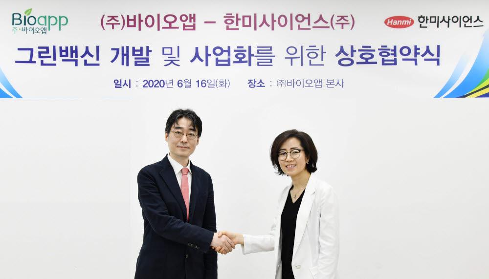 (왼쪽부터)임종윤 한미사이언스 대표이사와 손은주 바이오앱 대표