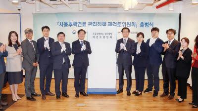 사용후핵연료 재검토위원회, 위원 2명 사퇴…공론화 지지부진 우려 커져