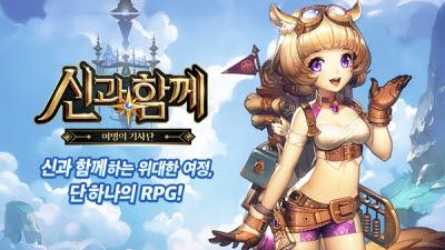 블록체인 RPG '신과 함께' 정식 출시
