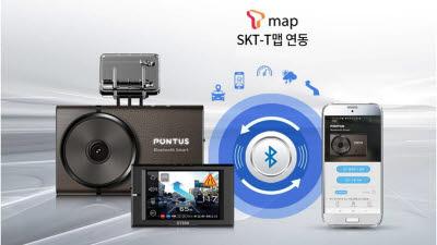SKT-T맵과 연동 증강현실 FHD 2채널 블랙박스 `폰터스 ST500' 출시