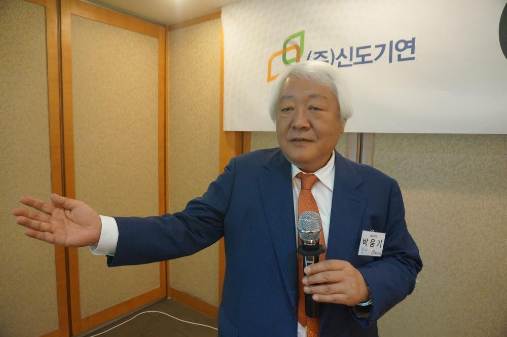 박웅기 신도기연 대표가 18일 서울 여의도에서 간담회를 개최하고 코스닥시장 상장 계획을 설명하고 있다. (사진=신도기연)