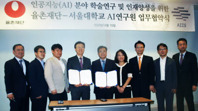 농심그룹 율촌재단, 서울대 AI연구원에 매년 3억원 장학금 지원