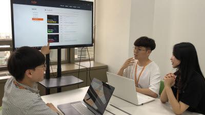 라온화이트햇, 보안 실습 위한 온라인 심화 교육 서비스 출시