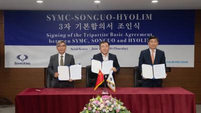 쌍용차, 中송과모터스와 KD판매·기술협력 계약