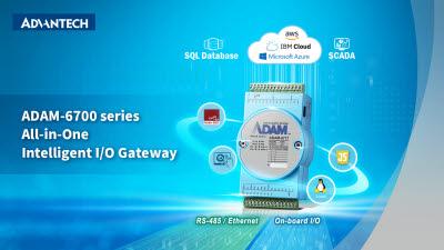 어드밴텍, 신개념 지능형 I/O 게이트웨이 'ADAM-6700 시리즈' 국내 출시