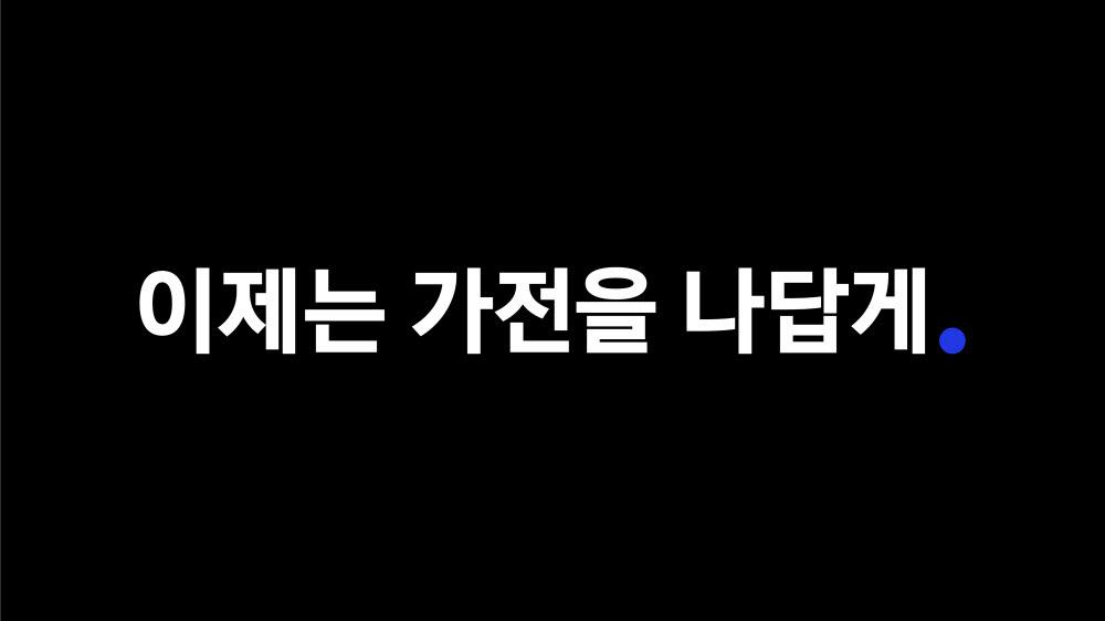 [대한민국 희망 프로젝트]<664>밀레니얼 세대