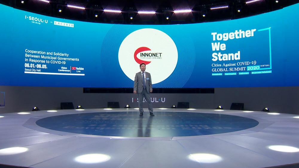 유호상 이노넷 대표가 최근 서울시 주최로 열린 CAC 글로벌 서밋에서 TVWS 기반 서비스를 소개하는 모습.
