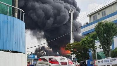 대전 대화동 산업단지서 큰 불 발생..소방 당국 대응 2단계 발령
