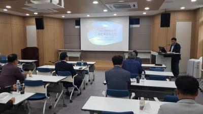 광주전남과총, '4차 산업혁명과 기술혁신' 제2회 과학기술포럼 개최