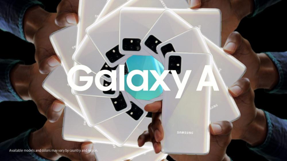 삼성전자 갤럭시 A 시리즈 광고 영상