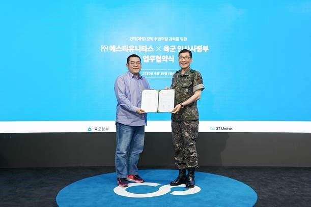 사진 왼쪽부터 윤성혁 에스티유니타스 대표와 박동철 육군본부 인사사령관.
