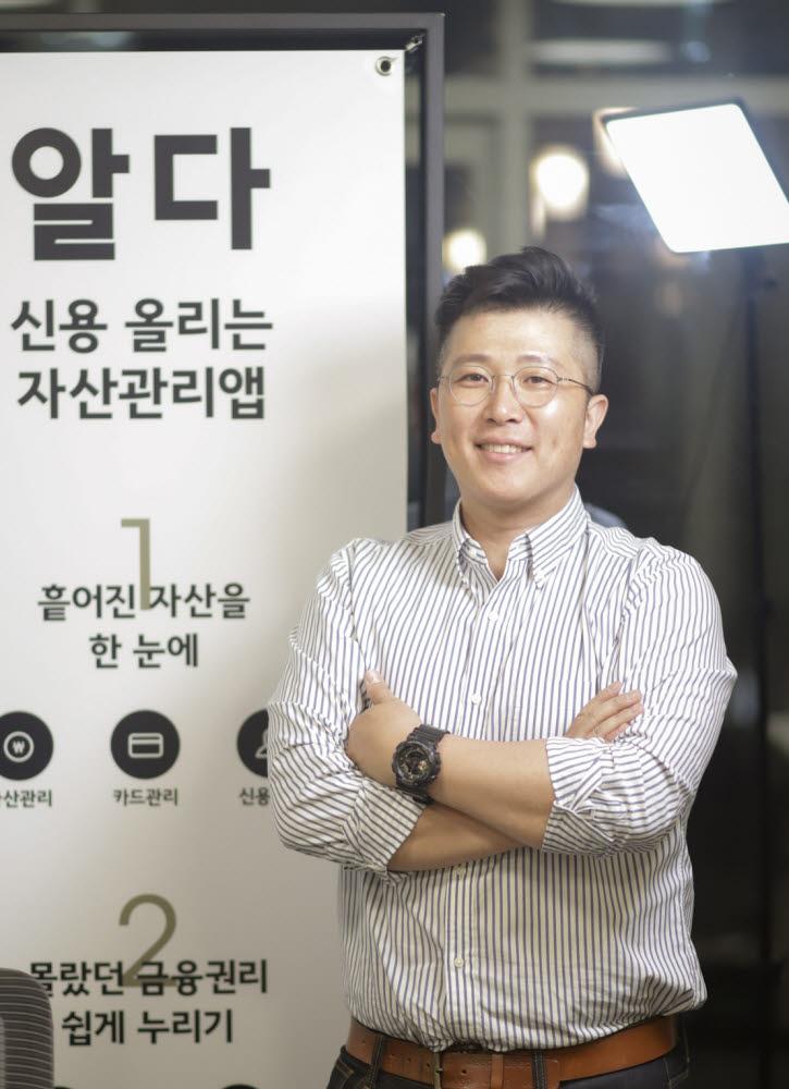 김형석 팀윙크 대표