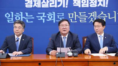"""민주 """"다음주 3차 추경 의결해야…협상·양보할 일 아냐"""" 통합당 압박"""