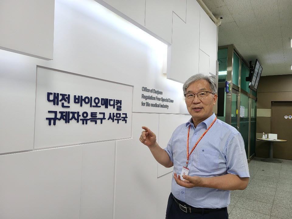 조군호 대전테크노파크 바이오융합센터장이 대전 바이오메디컬 규제자유특구 내 인체유래물공동운영에 대해 설명하고 있다.