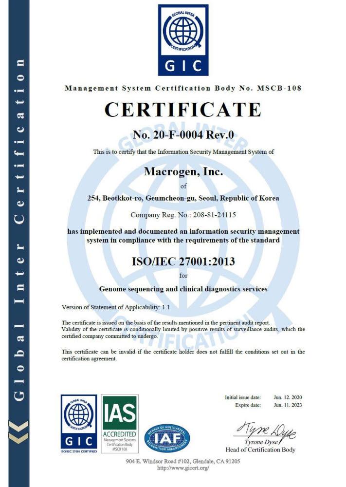 마크로젠 정보보호경영시스템(ISO/IEC 27001:2013) 인증서