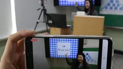 원격수업 '오답노트'서 미래교육 해답 찾는다