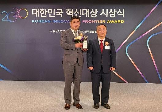 김성훈 현다이엔지 대표(왼쪽)가 2020 대한민국 혁신대상에서 융복합혁신상 수상 후 이상진 한국표준협회장과 기념촬영했다.